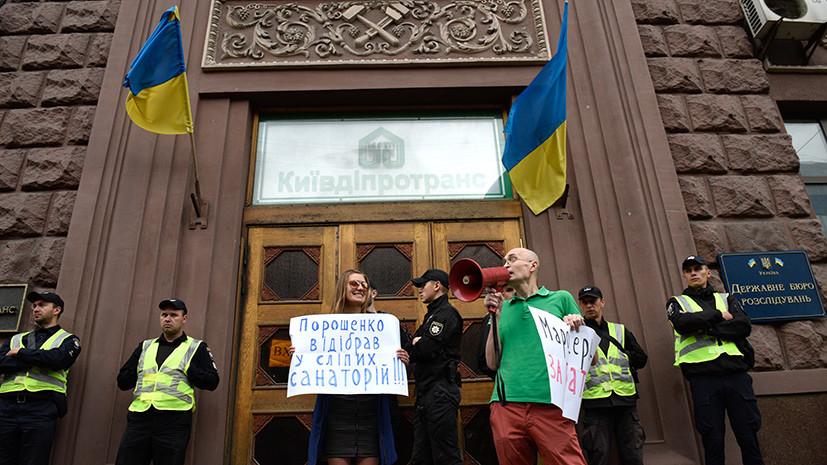 «От легализации преступных доходов до давления на судей»: на Украине расследуют 11 уголовных дел в отношении Порошенко