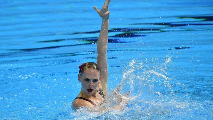 Синхронистка Ромашина стала 20-кратной чемпионкой мира