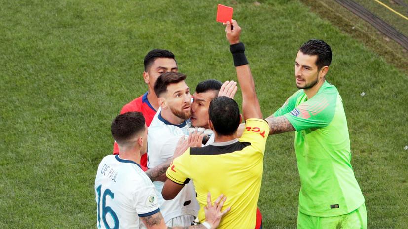 СМИ: В Аргентине подали апелляцию на удаление Месси на Кубке Америки