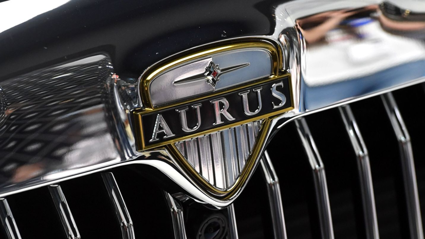 В Москве откроется первый шоурум автомобилей Aurus