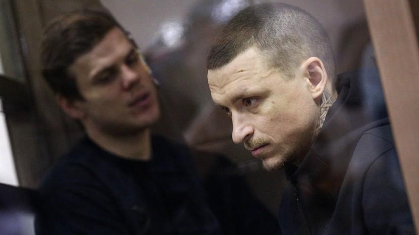 УФСИН опровергла информацию о нахождении Кокорина и Мамаева в изоляторе