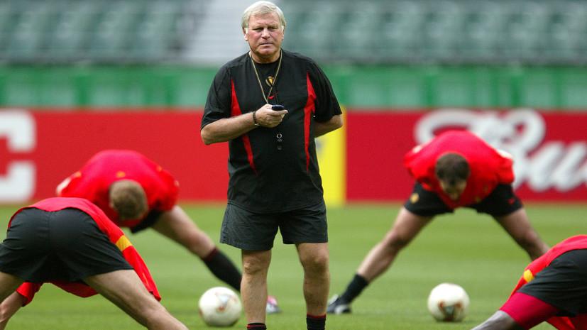 Скончался бывший главный тренер сборной Бельгии по футболу