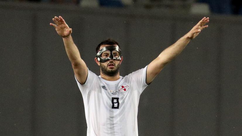 Григалава: в 2011 году сборная Грузии по футболу была сильнее России
