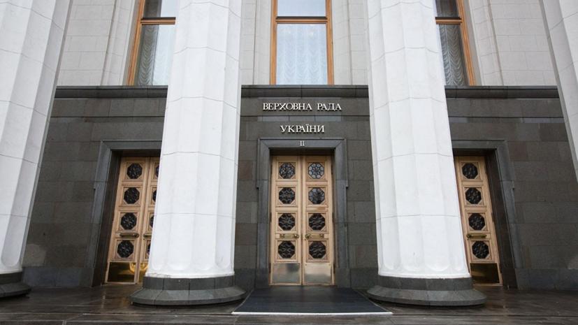Опрос: в Верховную раду по итогам выборов проходят четыре партии