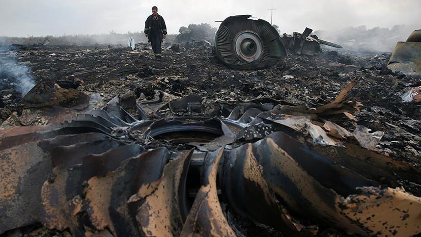 «Инструмент нечистоплотной игры»: Москва призвала беспристрастно расследовать катастрофу MH17