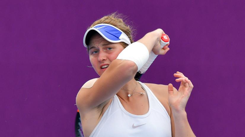 Самсонова проиграла Синьюнь во втором круге турнира WTA в Лозанне