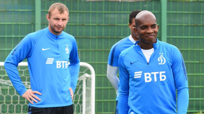 «Динамо» объявило о подписании контракта с экс-игроком «Краснодара» Каборе
