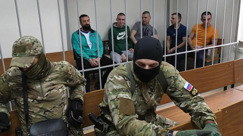 Суд в Москве продлил на три месяца арест всем украинским морякам