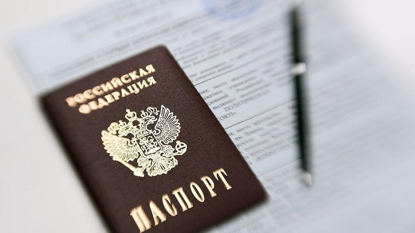 Выдача бумажных паспортов в России будет прекращена в 2022 году