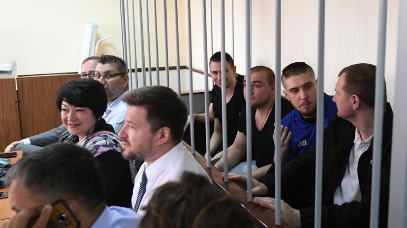 МИД Украины выразил протест в связи с продлением ареста морякам