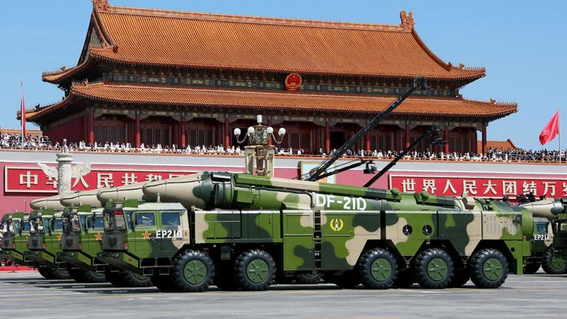 США и Россия обсудили возможность договора с КНР по ядерному оружию