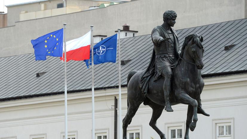 ЕК дала Польше два месяца на исправление нарушений в судебной реформе
