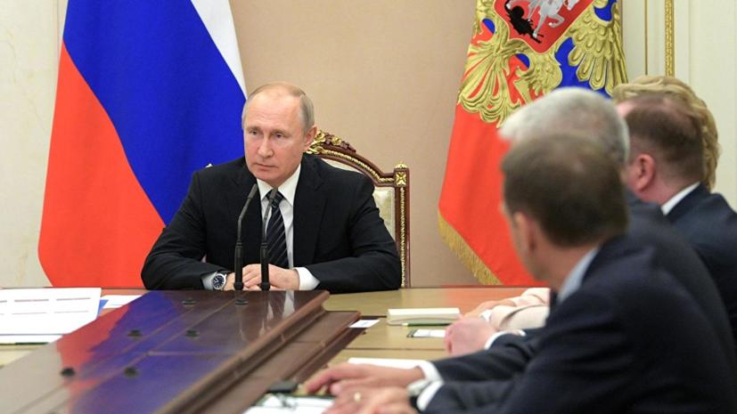 Путин расширил упрощённый режим получения гражданства для Донбасса