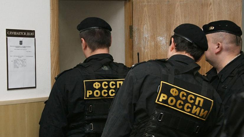 В ФССП назвали число невыездных должников в России