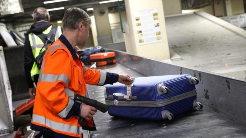 Сотрудников аэропорта в Волгограде задержали за кражи из багажа