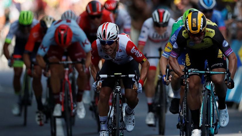 Австралиец Юэн выиграл 11-й этап «Тур де Франс»