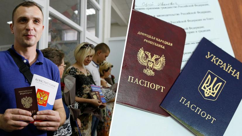 «Соблюдены все нормы защиты»: Путин расширил действие упрощённого порядка получения гражданства РФ для украинцев