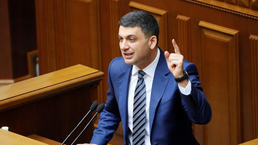Гройсман заявил о грязной политтехнологической игре на выборах в Раду