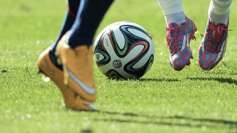 Футболист немецкого клуба умер во время тренировки
