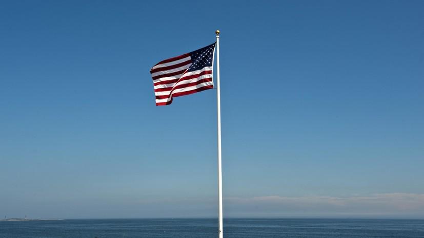 США анонсировали встречу по безопасности в Персидском заливе