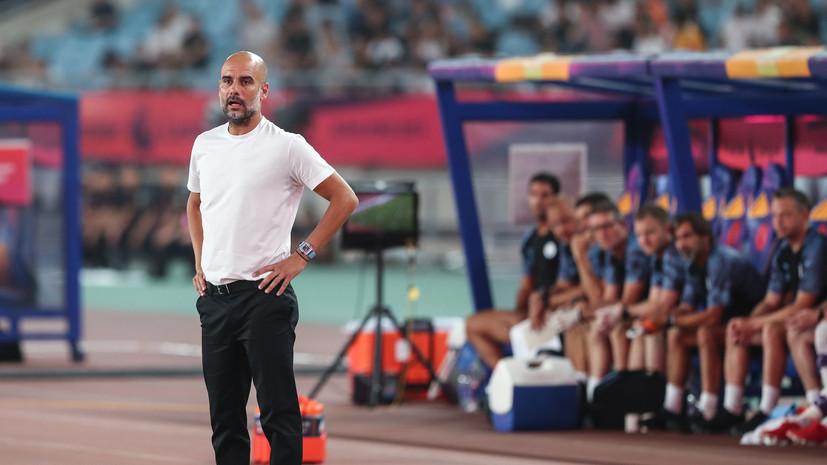 Гвардиола рассказал, когда будет выбран новый капитан «Манчестер Сити»