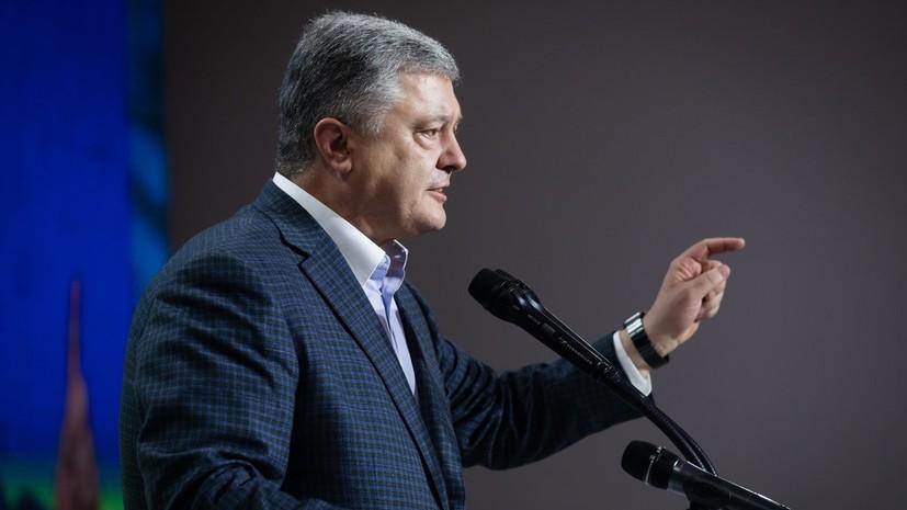 Порошенко призвал Европарламент сохранить санкции против России
