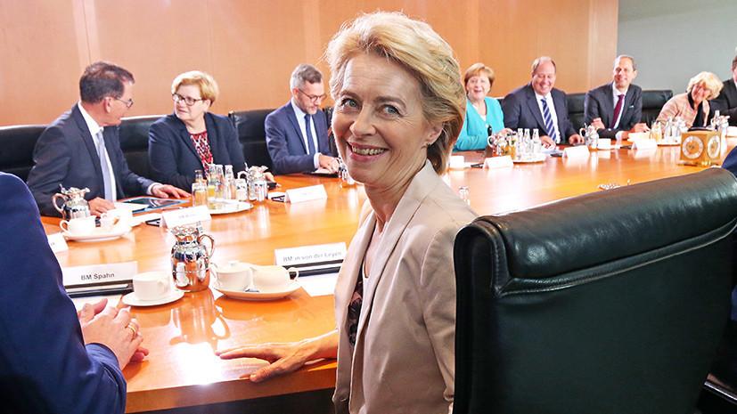 «Хочет, чтобы её заметили»: как изменится политика ЕС после назначения фон дер Ляйен главой Еврокомиссии