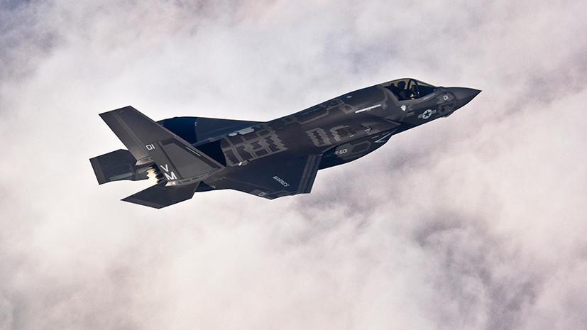 Пентагон оценил потери Турции от исключения из программы создания F-35