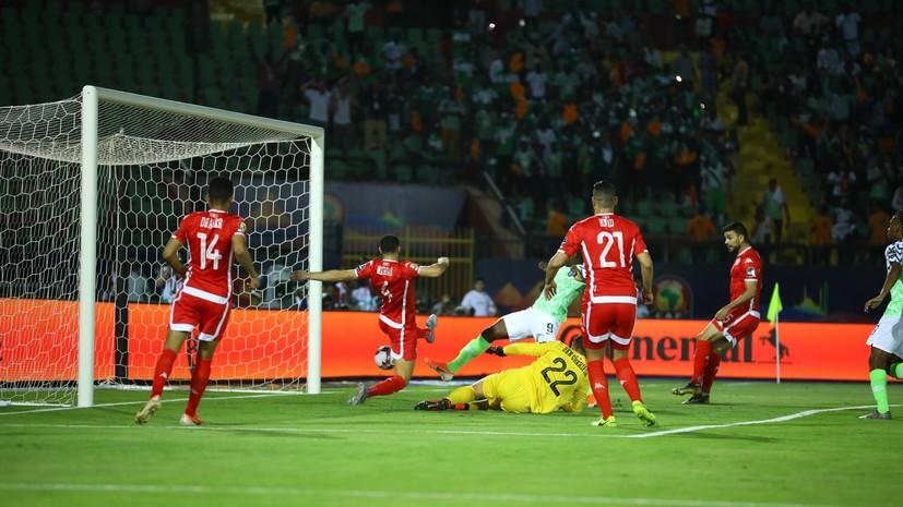 Нигерия обыграла Тунис в матче за третье место на КАН-2019