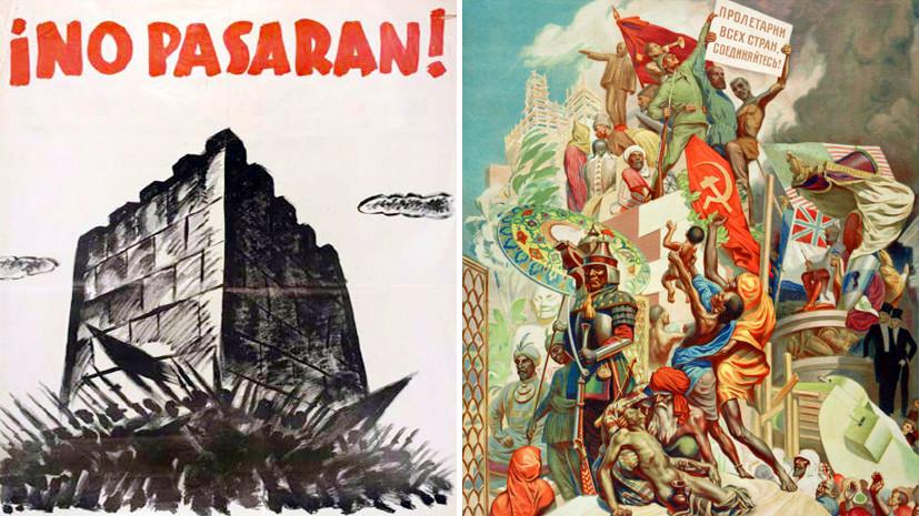 «Но пасаран!» Тест RT об истории политических лозунгов