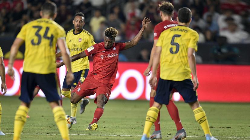 «Арсенал» одержал победу над «Баварией» на Международном кубке чемпионов