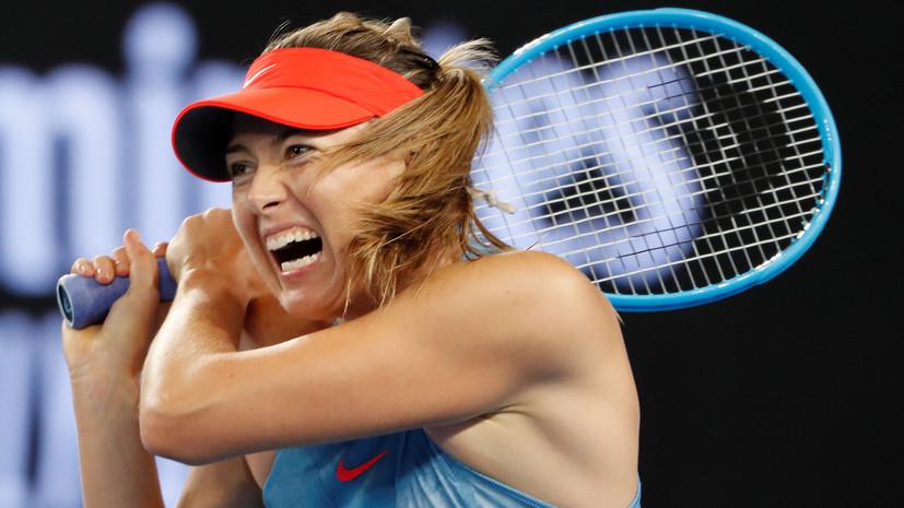 Теннисистка Шарапова выступит на US Open