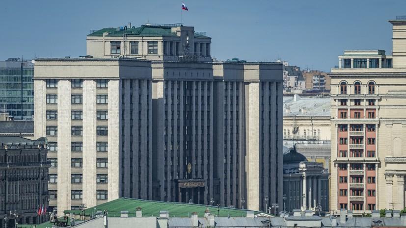 Госдума приняла законы о шпионских устройствах