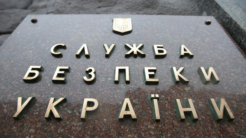 В СБУ оценили изменённую карту Украины в венгерской газете