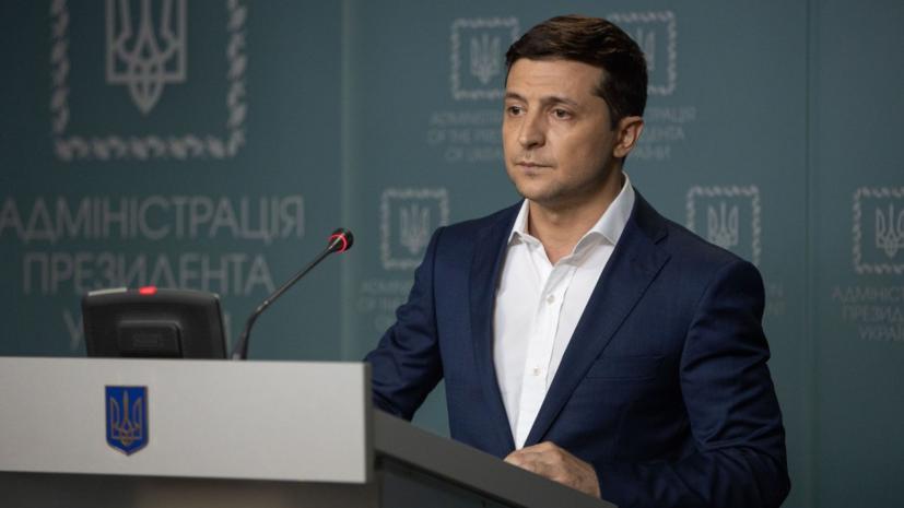 Около 60% украинцев одобряют курс Зеленского