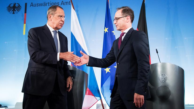 «Поиск путей сближения»: почему глава МИД ФРГ заявил о необходимости сотрудничества с Россией