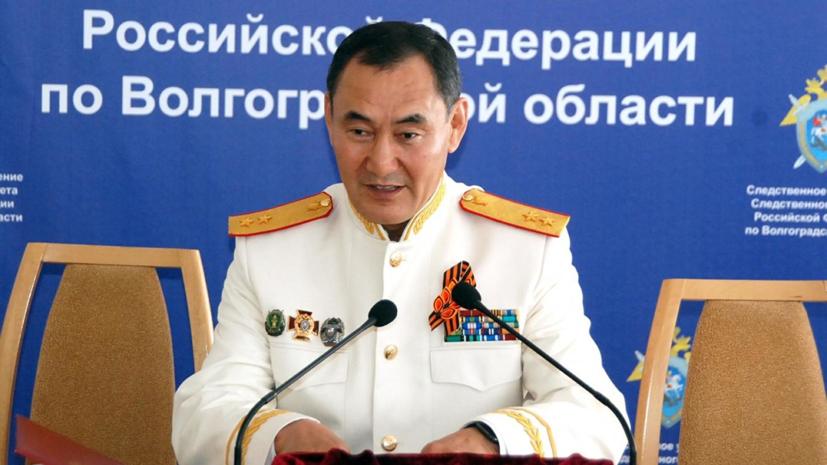 Бывшему главе волгоградского СУ СК предъявили обвинения в терроризме
