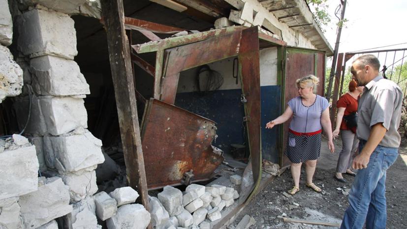 Договорённость о перемирии в Донбассе впервые запрещает любой огонь