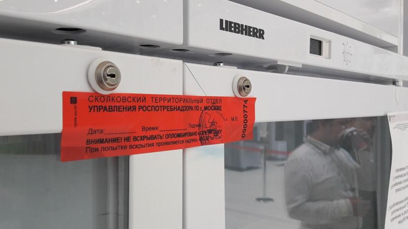 Число отравившихся продуктами из автоматов в Москве достигло 65