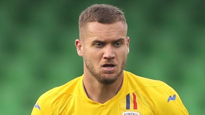 СМИ: «Спартак» и ЦСКА предложили €10 млн за футболиста «Интера»
