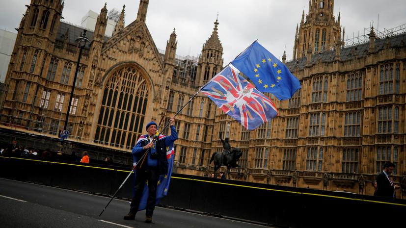 В Британии приняли блокирующую брексит без сделки поправку