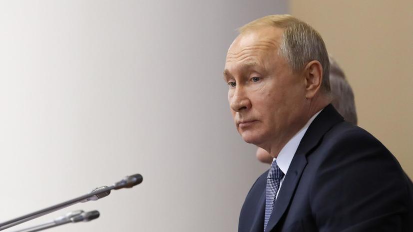 Путин назвал диалог условием разрешения конфликта в Донбассе