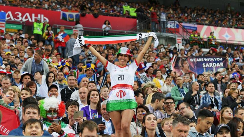Источник: иранским женщинам разрешат посещение матчей отбора ЧМ-2022