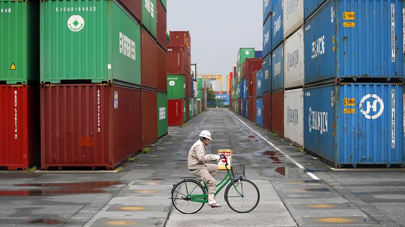 Азиатская схватка: как экспортное противостояние Японии и Южной Кореи может отразиться на мировой торговле