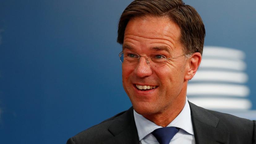 Премьер Нидерландов пошутил о скидках на F-35 из-за ситуации с Турцией