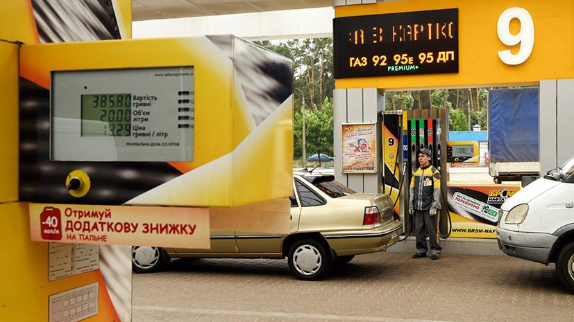«Переложат расходы на конечного потребителя»: Украина ввела спецпошлины на дизель и СПГ из России