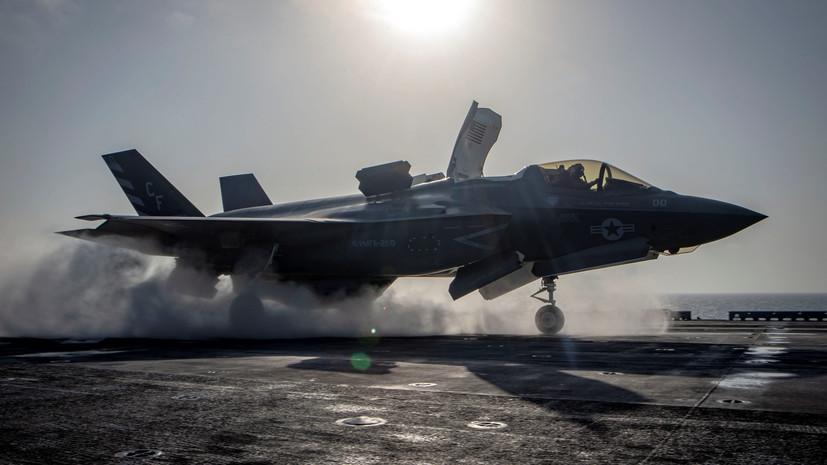 Турция готова изучить альтернативы американским F-35