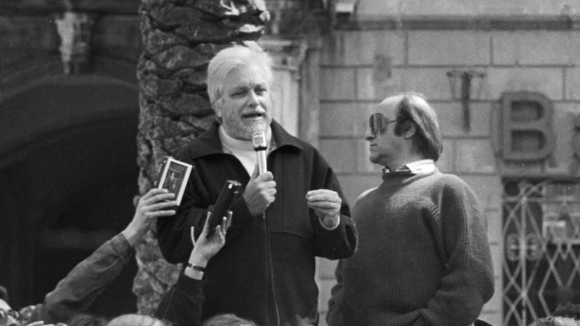 Writer Luciano De Crescenzo Died Teller Report