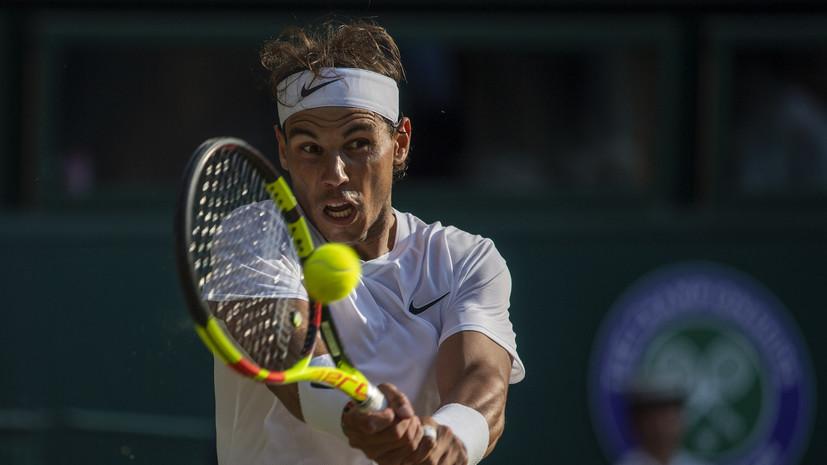 Надаль рассказал, кто помог ему сделать выбор в пользу тенниса