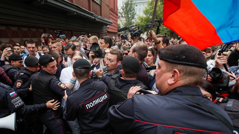 Более 25 человек задержаны на несогласованной акции в центре Москвы